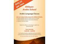 Altibyan Arabic School