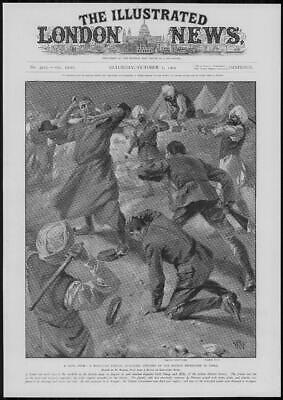 1904 Antique Print - TIBET Lhasa Forbidden City Lama Attack British Troops (234)