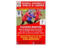 Players urgently needed for Under 15 Girls football team in Stevenage / North Hertfordshire Area