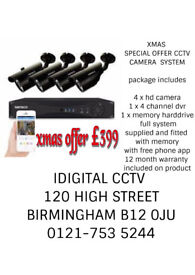 offer cctv camera system supplied and fitted new ahd
