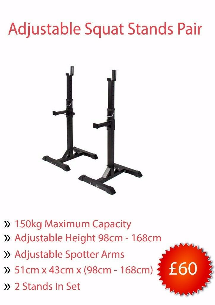 Adjustable Squat Stands - Weights Gym Power Cage Rack