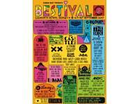 2x Bestival tickets - £160 each