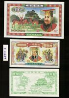 Banconote Funerarie 1 -  - ebay.it