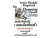 life models wanted