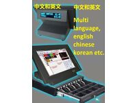 Budget Epos till system Restaurant Bar Dual language Chinese English
