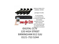 hq cctv camera security system kit indoor/outdoor
