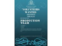 Volunteers Wanted! Theater Production