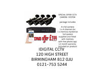 secured cctv camera system kit hd
