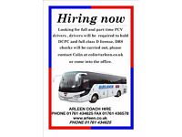 part and full time PCV drivers