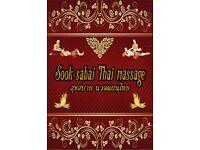 Massage Thai massage