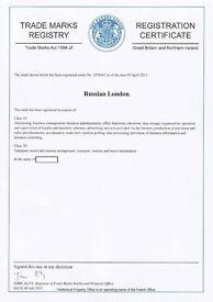 RUSSIAN LONDON registered trademark for sale! Продажа торговой марки РУССКИЙ ЛОНДОН