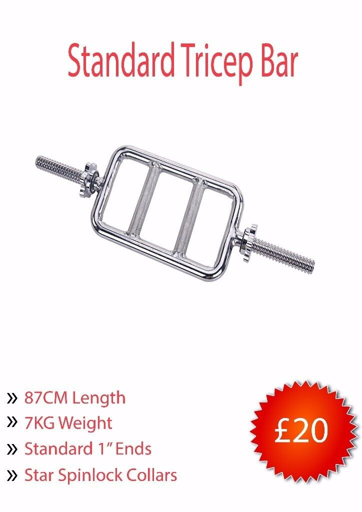 Brand New Standard Tricep Bar with Collars (weights gym hammer curl ez barbell)