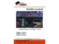 CHICKEN SHOP LEASE FOR SALE