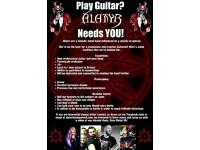+++Lead Guitarist Wanted for Bristol Based Metal Band+++