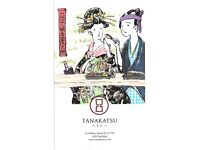 TANAKATSU Japanese Restaurant looking for Full Time Waiting Staff Angel, Sunday off