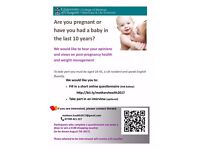 Pregnancy Related Weight Management Study - University of Glasgow