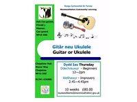 Guitar / Ukulele courses