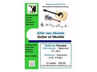 Guitar / Ukulele courses