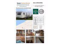 Towyn Edwards Leisure Park 8 Berth 3 Bedroom A82/EDWJHU