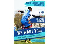 South London Laces Womens Football Club - Looking for New Players!! (Clapham/Wandsworth/Kennington)
