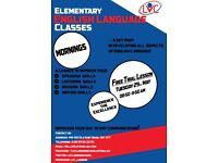 Elementary Free Trial Lesson