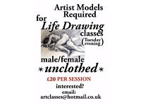 artists life model wanted