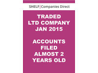 Details about TRADED LIMITED COMPANY LTD - ACCOUNTS CREDIT RATING NO DEBTS HIGH SCORE