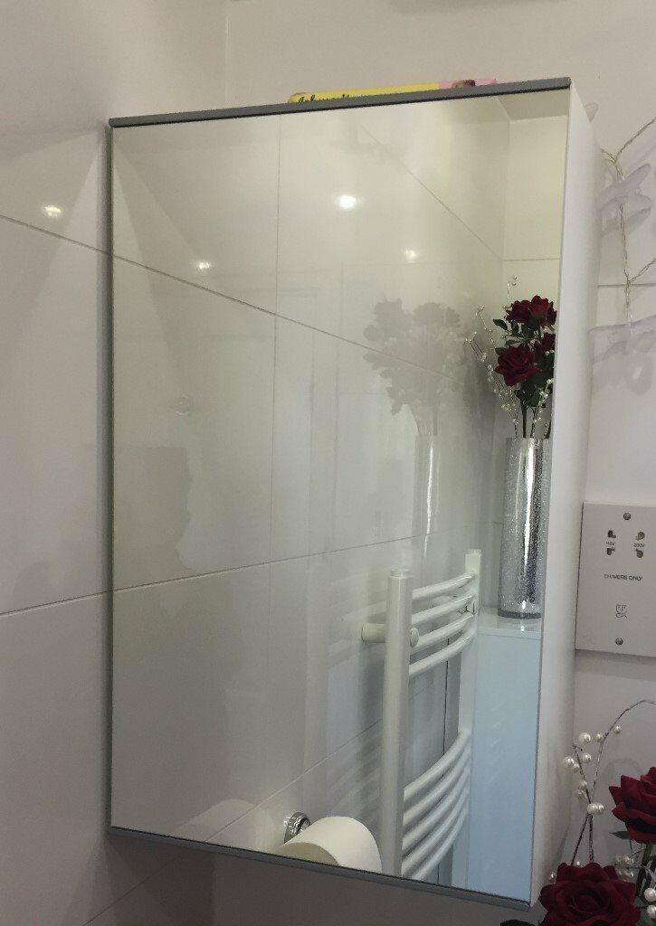 Sensational Bathroom Cabinet Ikea Lillangen In York North Yorkshire Gumtree Interior Design Ideas Gentotryabchikinfo