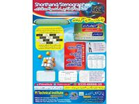 shorthand course in bhara kahu islamabad