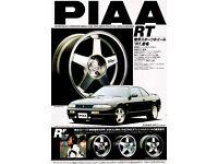 Very Rare Old Skool PIAA NAKAJIMA RACING Alloys 16x7 4x114