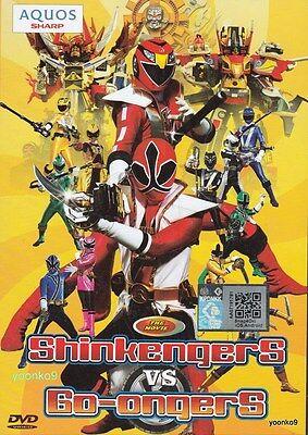 Samurai Sentai Shinkenger vs. Go-Onger: GinmakuBang!! (2010) DVD English Sub_