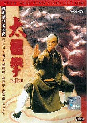 Tai Chi II DVD (1996) Movie English Sub Region 0 _ Jacky Wu , Christy Chung