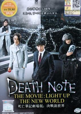 Japanese Movie DVD Death Note The Movie : Light Up The New World (2016) Eng