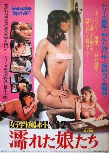 SCHOOLGIRL SCHULMADCHEN REPORT 12 Japanese B2 movie poster SEXPLOITATION 1978