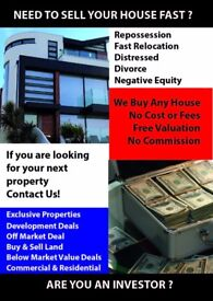 SELL YOUR HOUSE FAST WITH US !