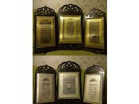 Islamic Wall Frame Quran Verses Copper Silver Plated Metals