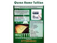 Quran Teacher