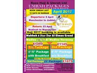 RAZA Hajj and UMRAH package with Ulmah Karim great bargain deal specially for Easter Holidays