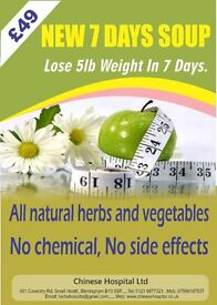 losing Weight,Heart problems, Arthritis, Back/Shoulders pain, Migrane,Infertilty,Allergy & Many more