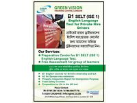 B1 SELT (ISE 1) English Language Test for Private Hire Drivers