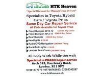 Toyota Prius Bumper, Service, Bumper, Lights, Bulbs, Door. Boot. Repair, Toyota Prius Parts