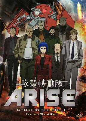 Ghost in the Shell: Arise - Border: 1 Ghost Pain DVD (Japanese Ver) Anime -