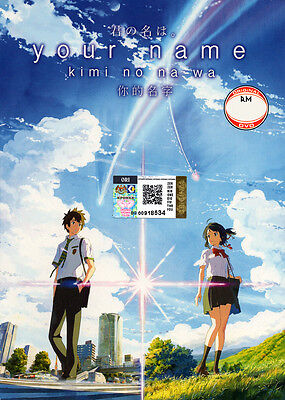 Your Name  Kimi No Na Wa  Anime Movie Dvd   Japanese Ver    New   Usa Seller