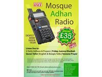Mosque Adhan radio receiver.