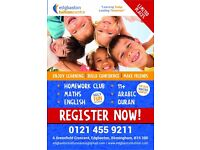 Edgbaston Tuition Centre offers Outstanding Quality Tuition in Arabic, Quran, Maths, English & 11 +