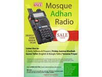 Mosque Adhan radio receiver.