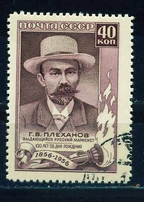 Russia Famous Marxist Theoretician Plehanov 1957 stamp
