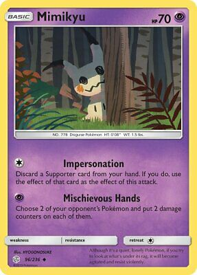 Mimikyu 96/236 - Uncommon Pokemon Card - Cosmic Eclipse Set (2019) - NM