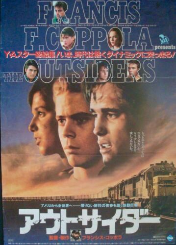 OUTSIDERS Japanese B2 movie poster FRANCIS FORD COPPOLA 1983