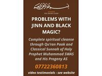 Classical Islamic Spiritual Healers / Removal of Jinn & Black Magic / TheDivineClinic co uk